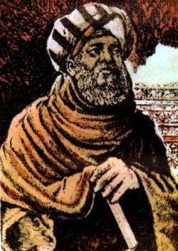 Ibn Qurra