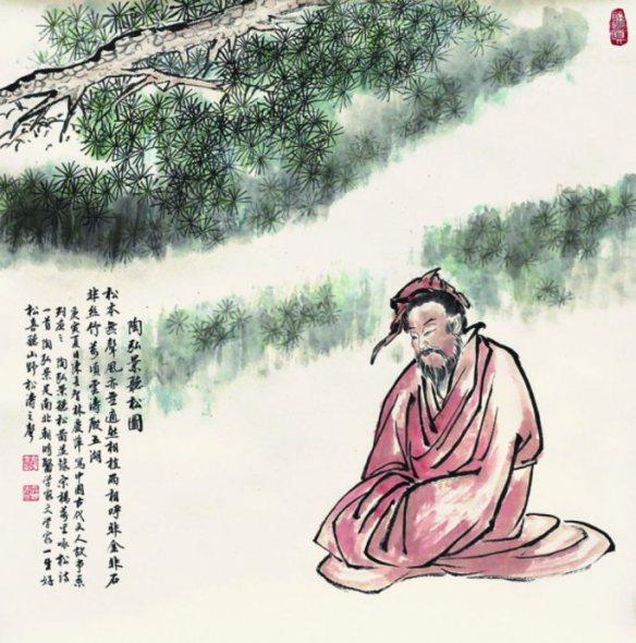 tao-hongjing-dandao