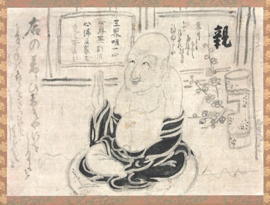 El sonido de una mano-Calgrafía de Hakuin-New Orleans Museum of Art