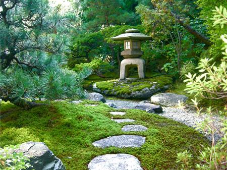jardín roji