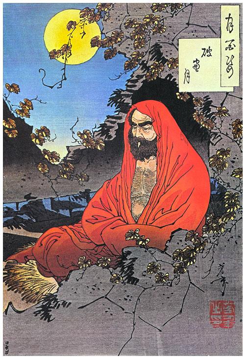 Bodhidharma Meditando-Yoshitoshi-1887